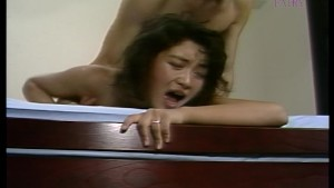 Young Oriental Screams In Pleasure - Pompie