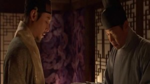 Yeo-Jeong Jo - The Concubine